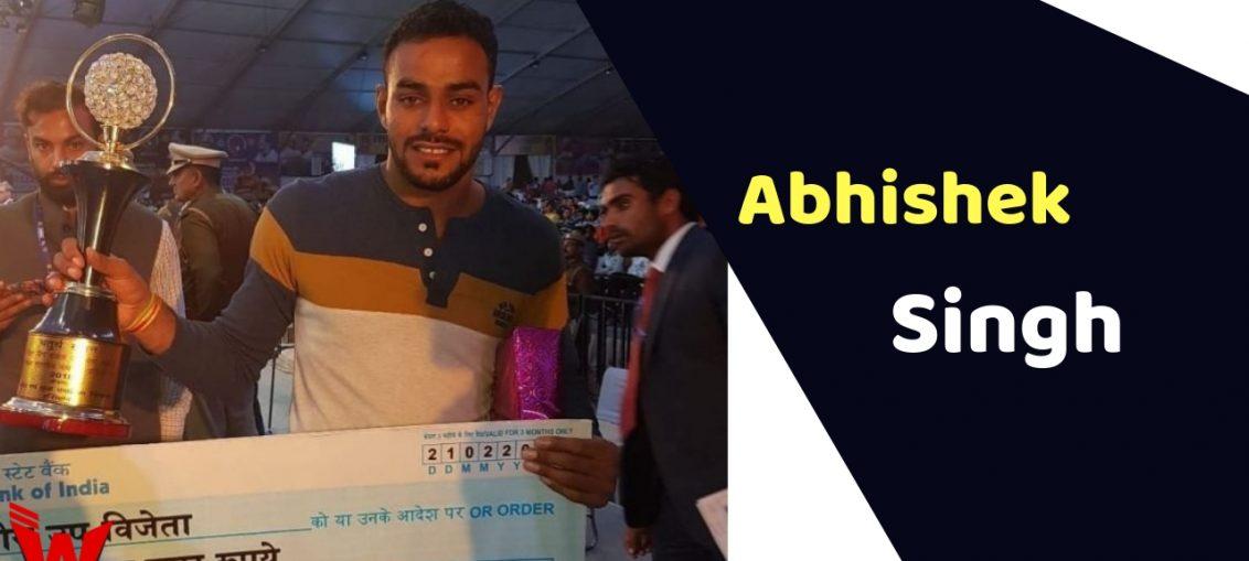 Abhishek Singh (Kabaddi Player)