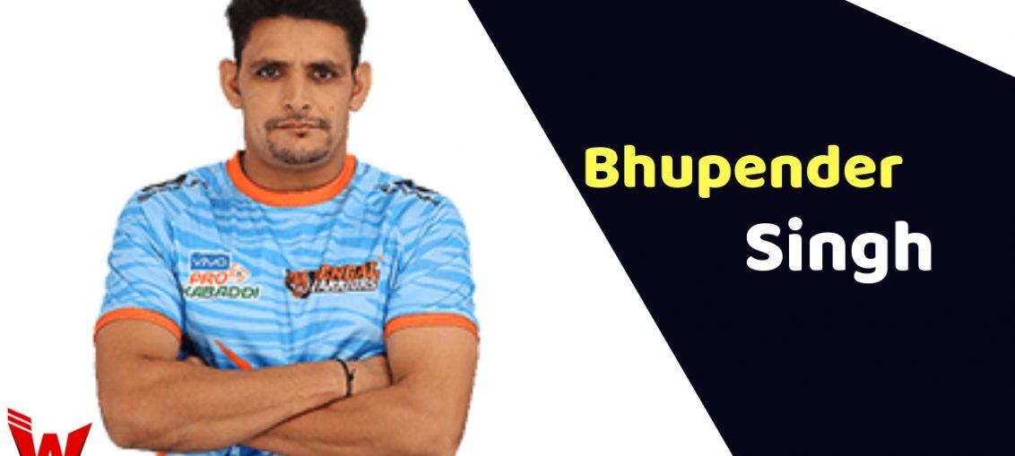 Bhupender Singh (Kabaddi Player)