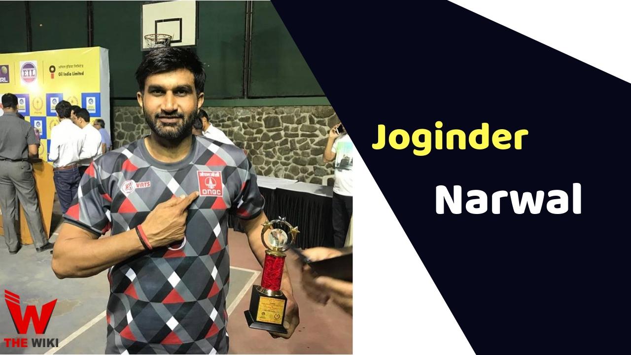 Joginder Singh Narwal (Kabaddi Player)