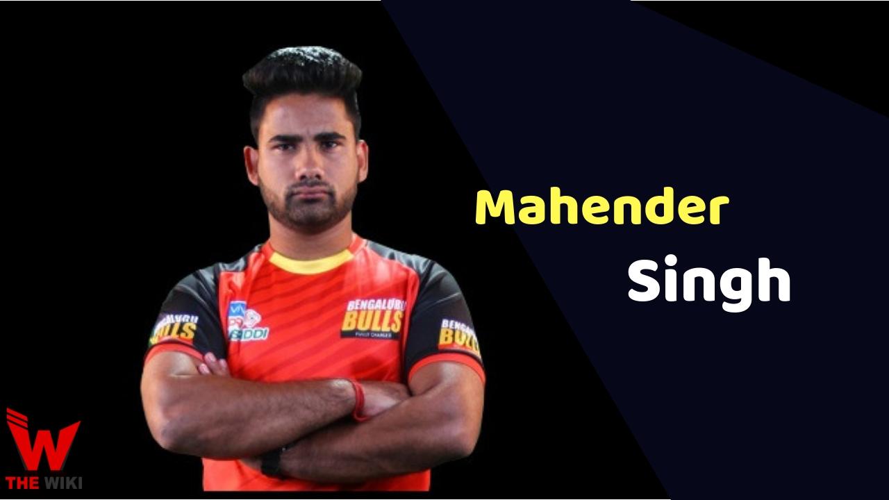 Mahender Singh (Kabaddi Player)