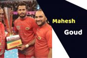 Mahesh Goud (Kabaddi Player)