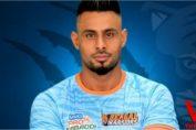 Maninder Singh (Kabaddi Player)