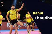 Rahul Chaudhari (Kabaddi Player)