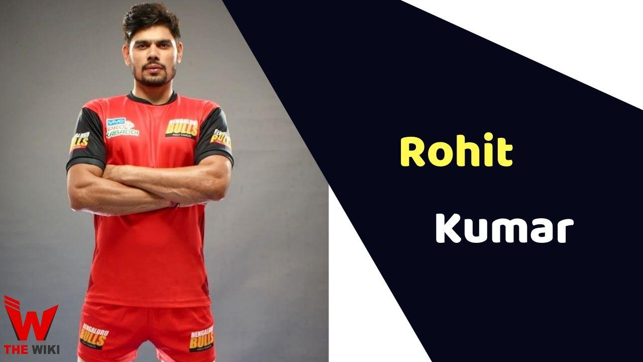 Rohit Kumar (Kabaddi Player)