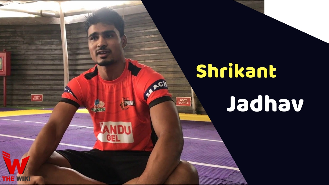 Shrikant Jadhav (Kabaddi Player)