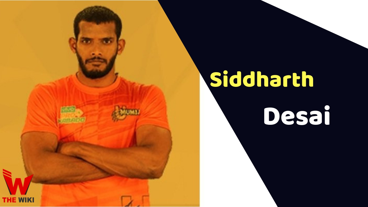 Siddharth Sirish Desai (Kabaddi Player)