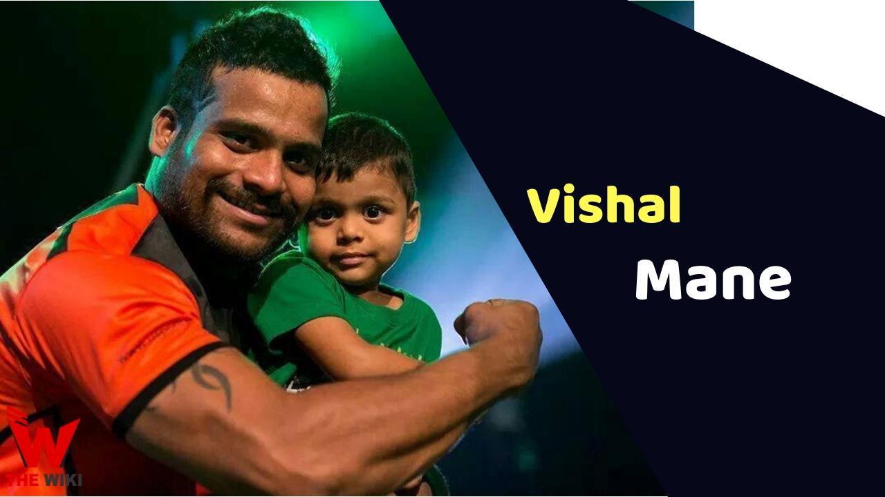 Vishal Mane (Kabaddi Player)