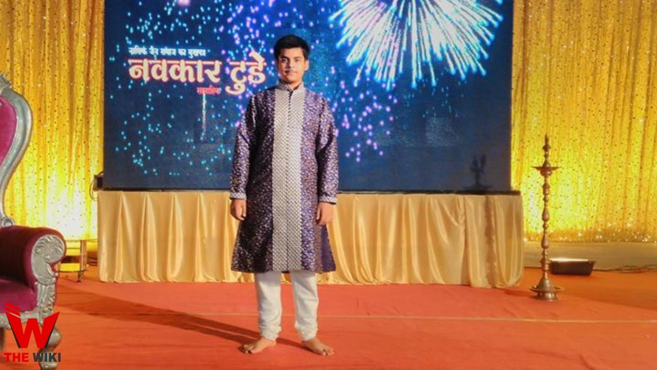 Sarthak Kalyani (Singer)