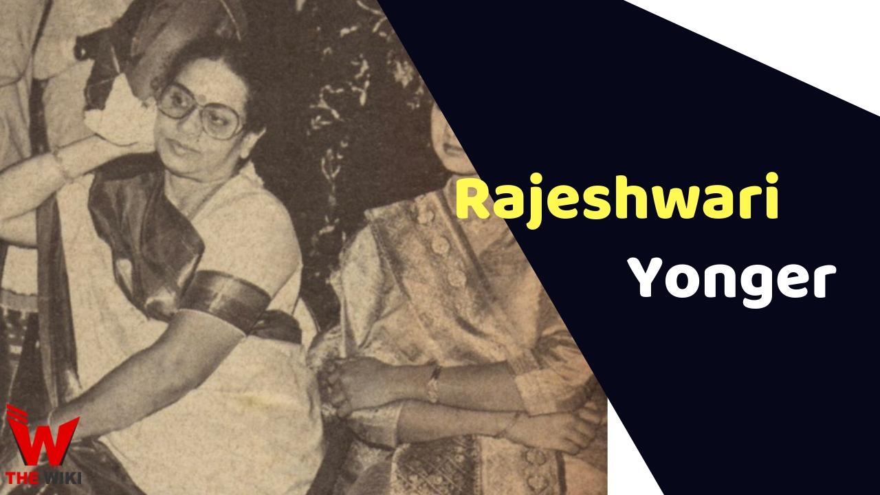 Rajeswari Yanger (Sridevi Mother)