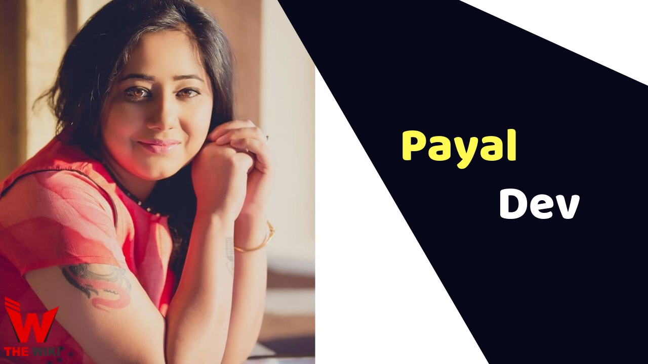 Payal Dev (Singer)