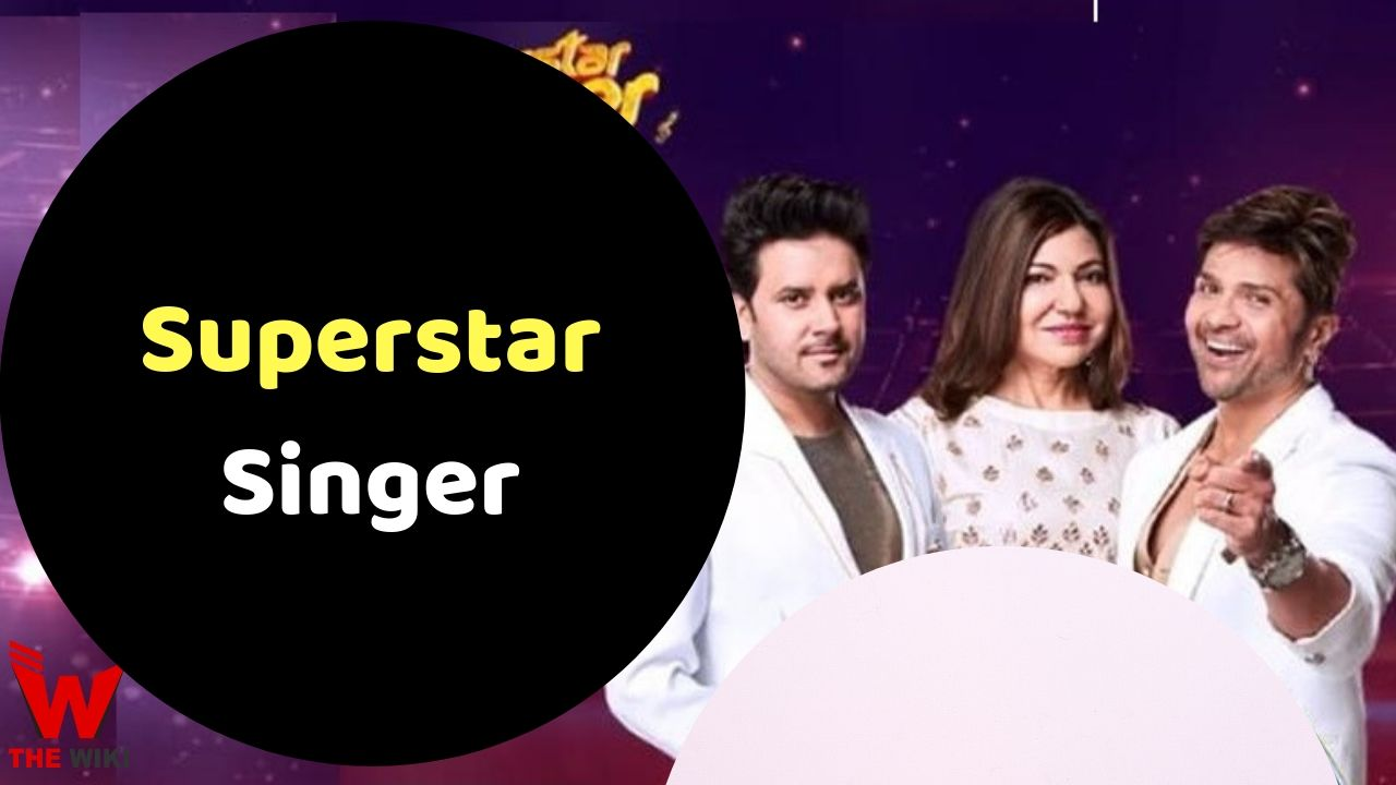 Superstar Singer (Sony)