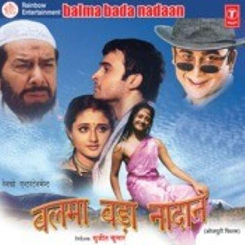 Balma Bada Nadaan (2004)