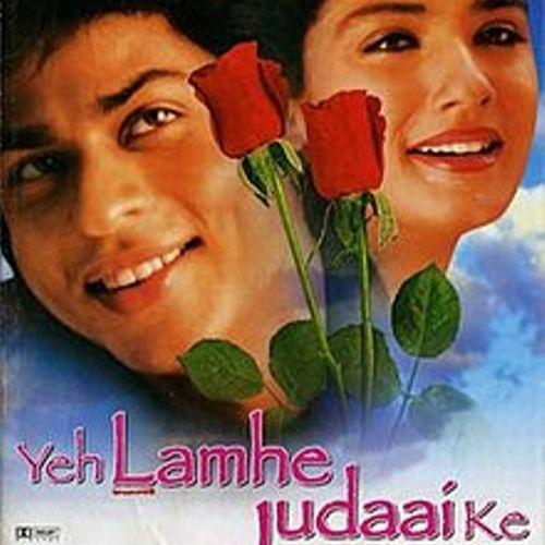 Yeh Lamhe Judaai Ke (2004)