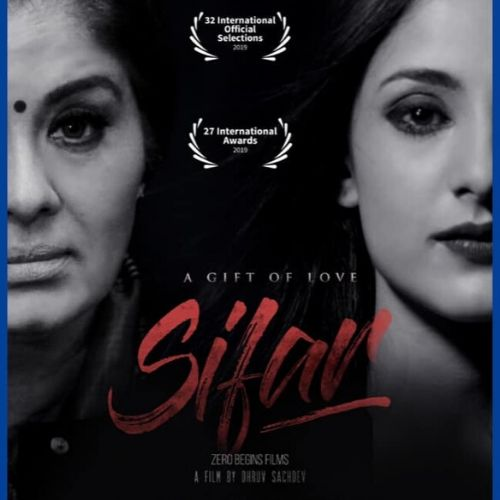 A Gift of Love Sifar (2019)