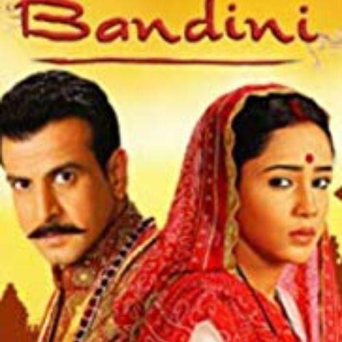 Bandini (2009)