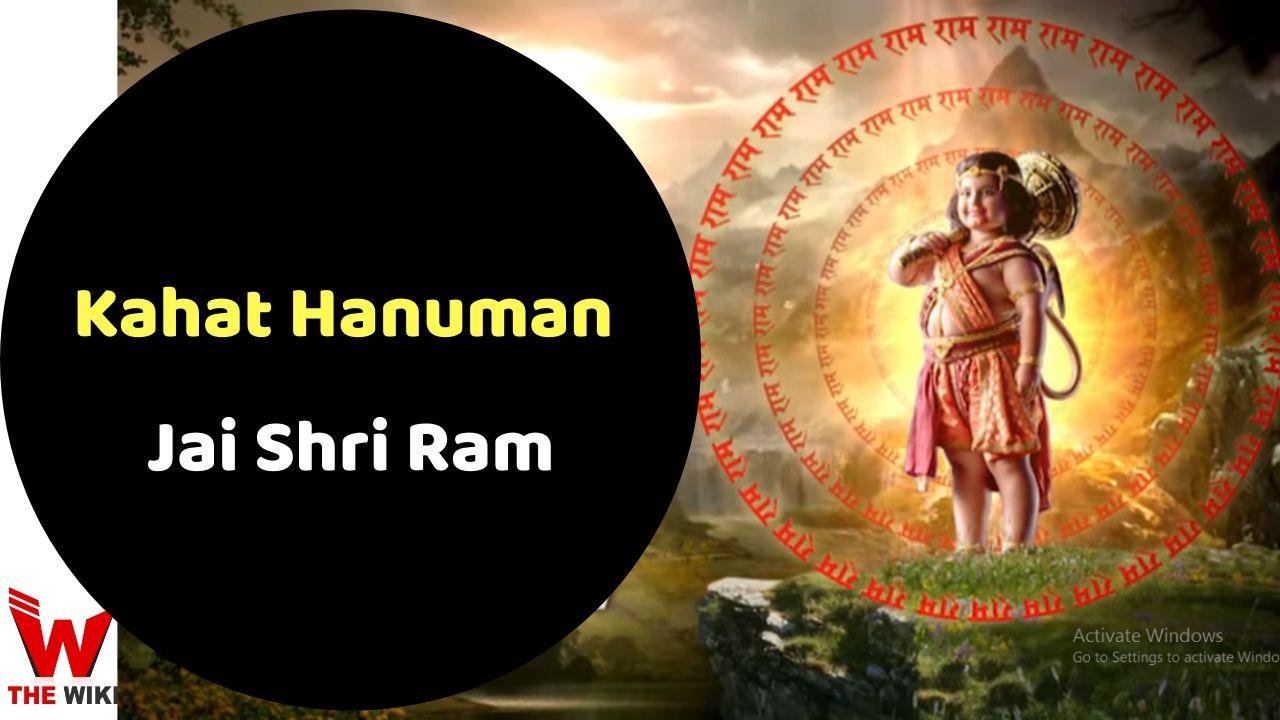 Kahat Hanuman Jai Shri Ram (And TV)
