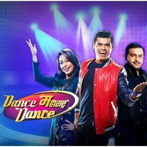 Dance Maharashtra Dance (2012)