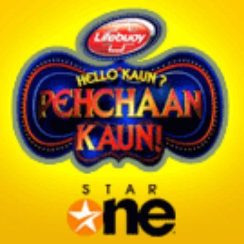 Hello Kaun Pehchaan Kaun (2009)