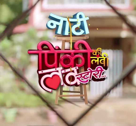 Naati Pinky Ki Lambi Love Story (2020)