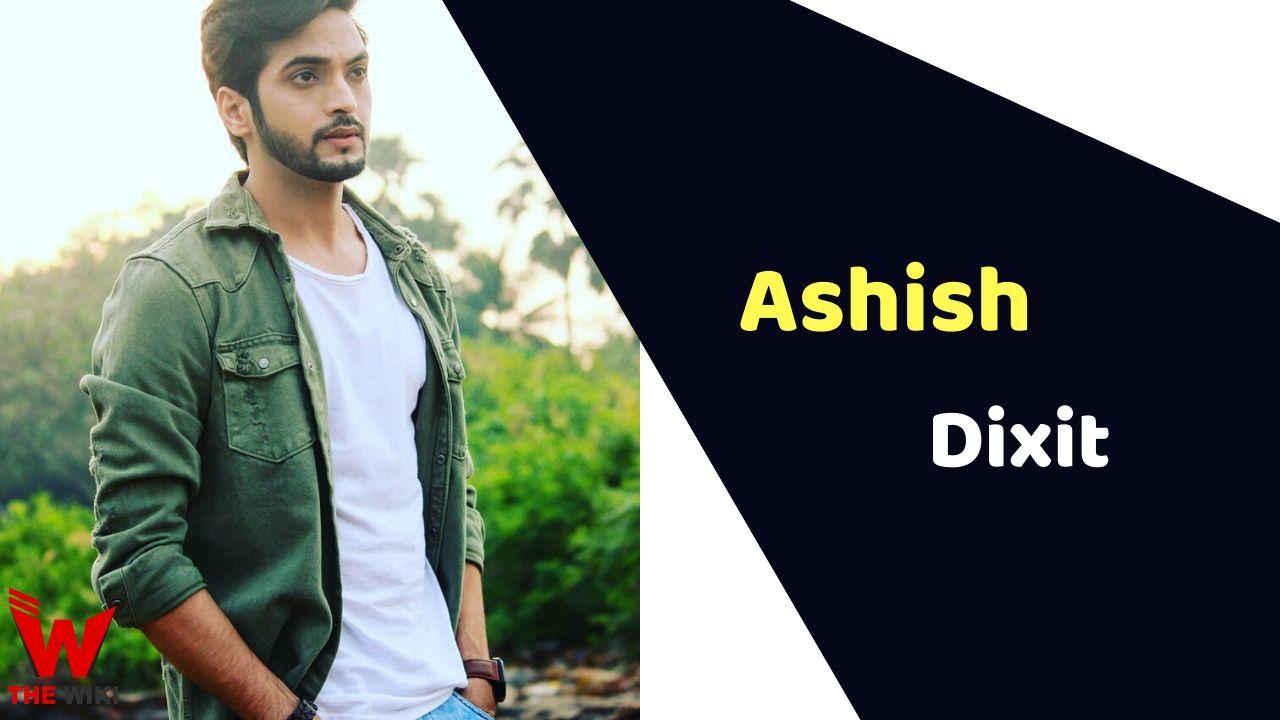 Ashish Dixit (Actor)