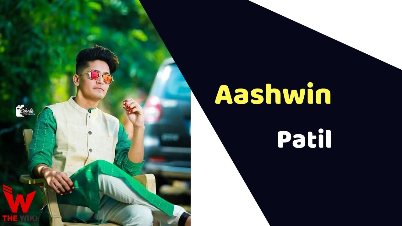 Ashwin Patil (Actor)