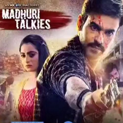 Madhuri Talkies (2020)