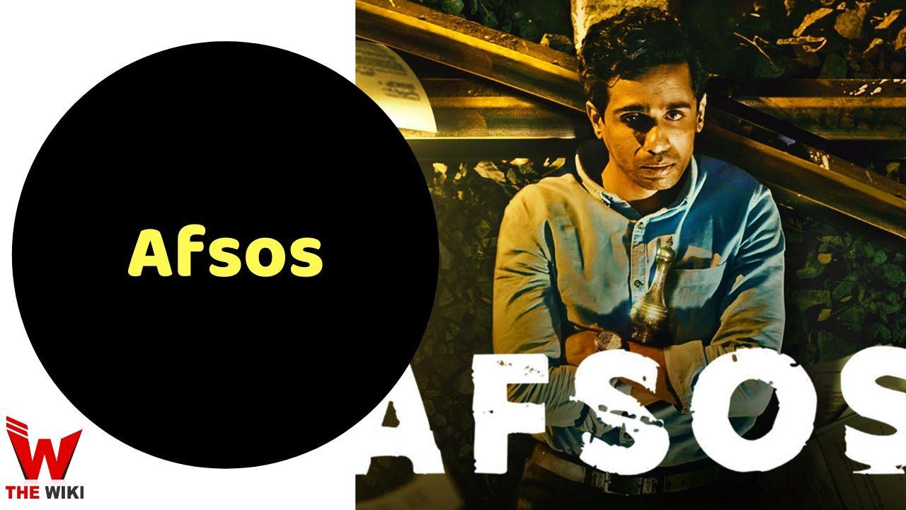 Afsos (Amazon Prime)