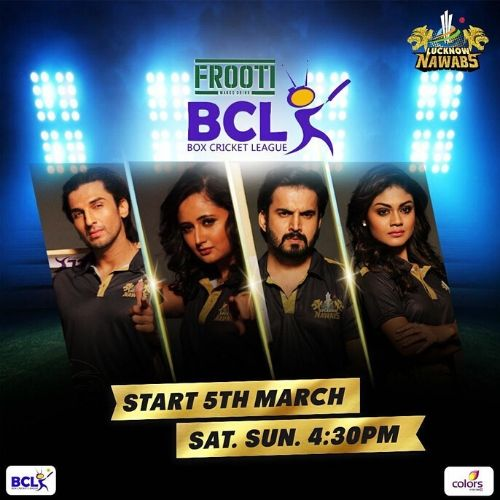 Ajay Chaudhary in BCL