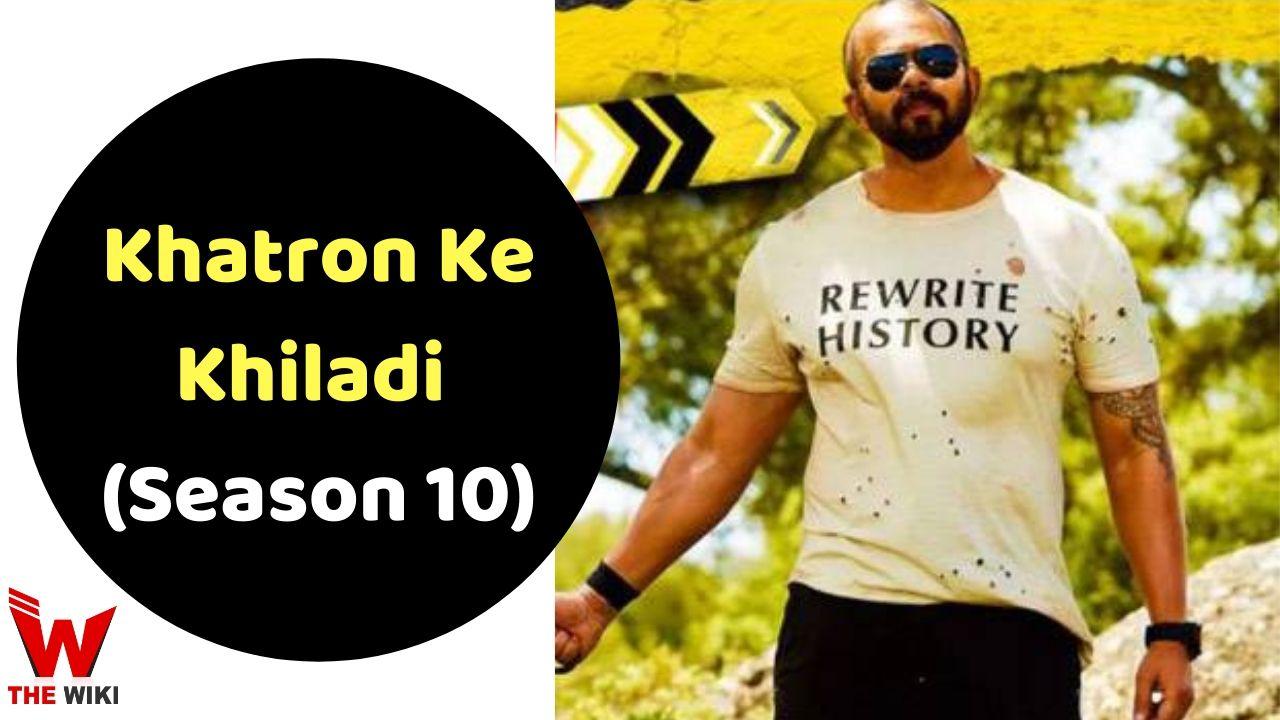 Khatron Ke Khiladi (Season 10)