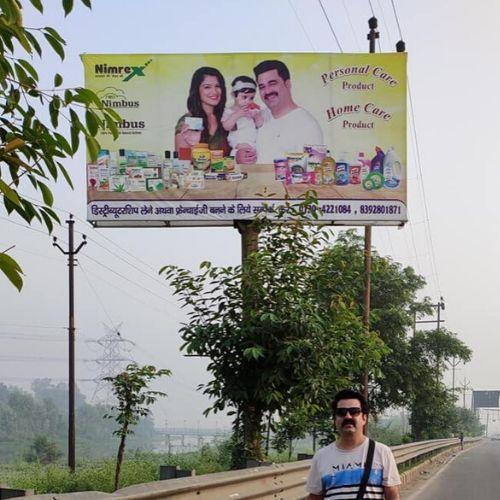 Nitin Bhasin in Advertisement