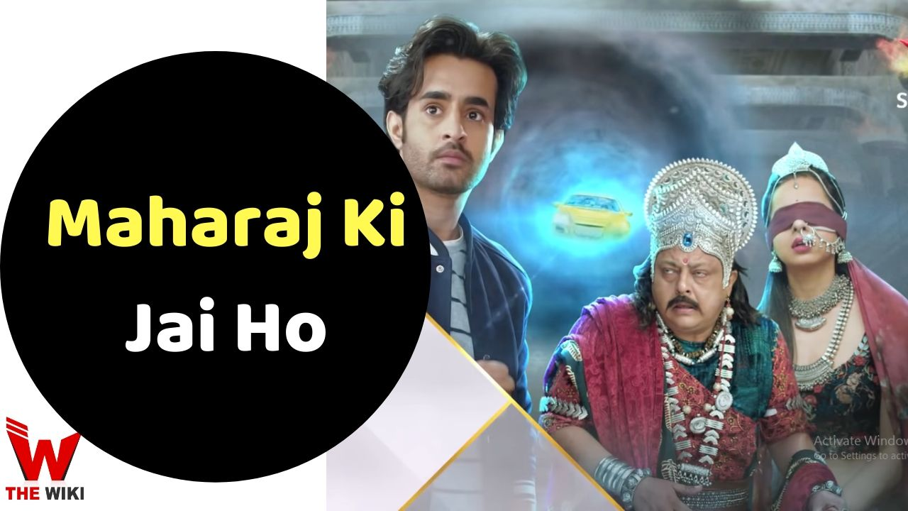 Maharaj Ki Jai Ho (Star Plus)