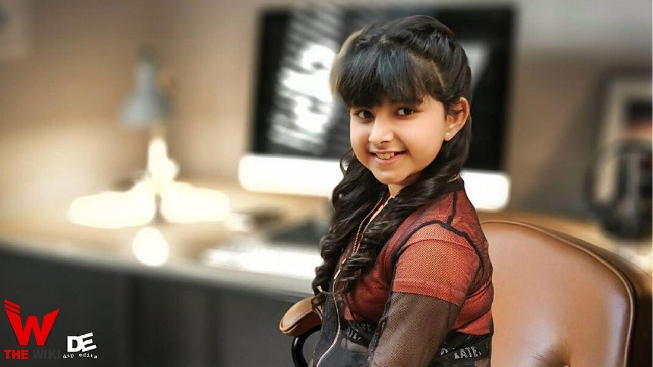 Myra Singh (Child Artist)