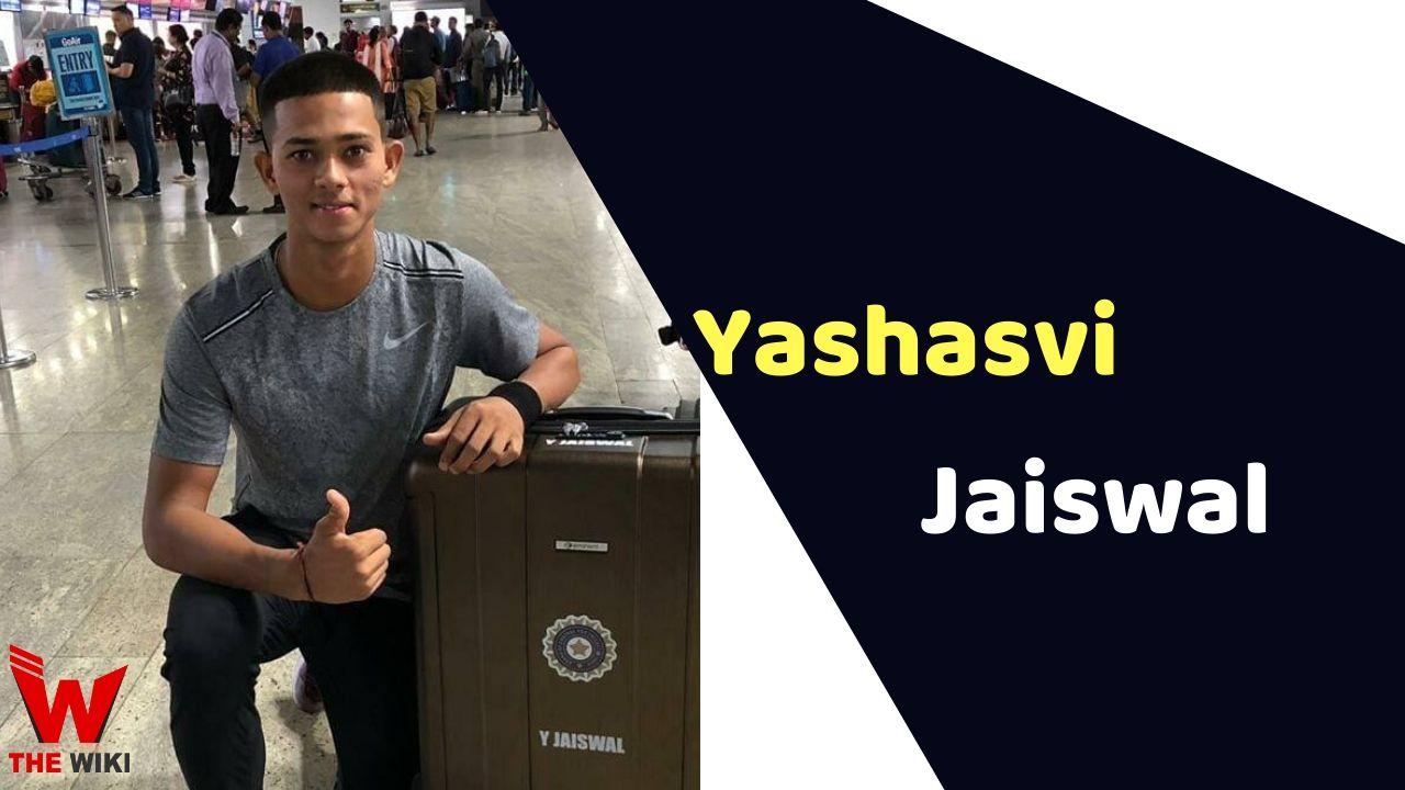 Yashasvi Jaiswal (Cricketer)