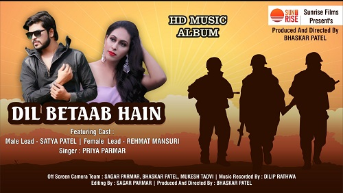 Dil Betab Hain by Sunrise Films