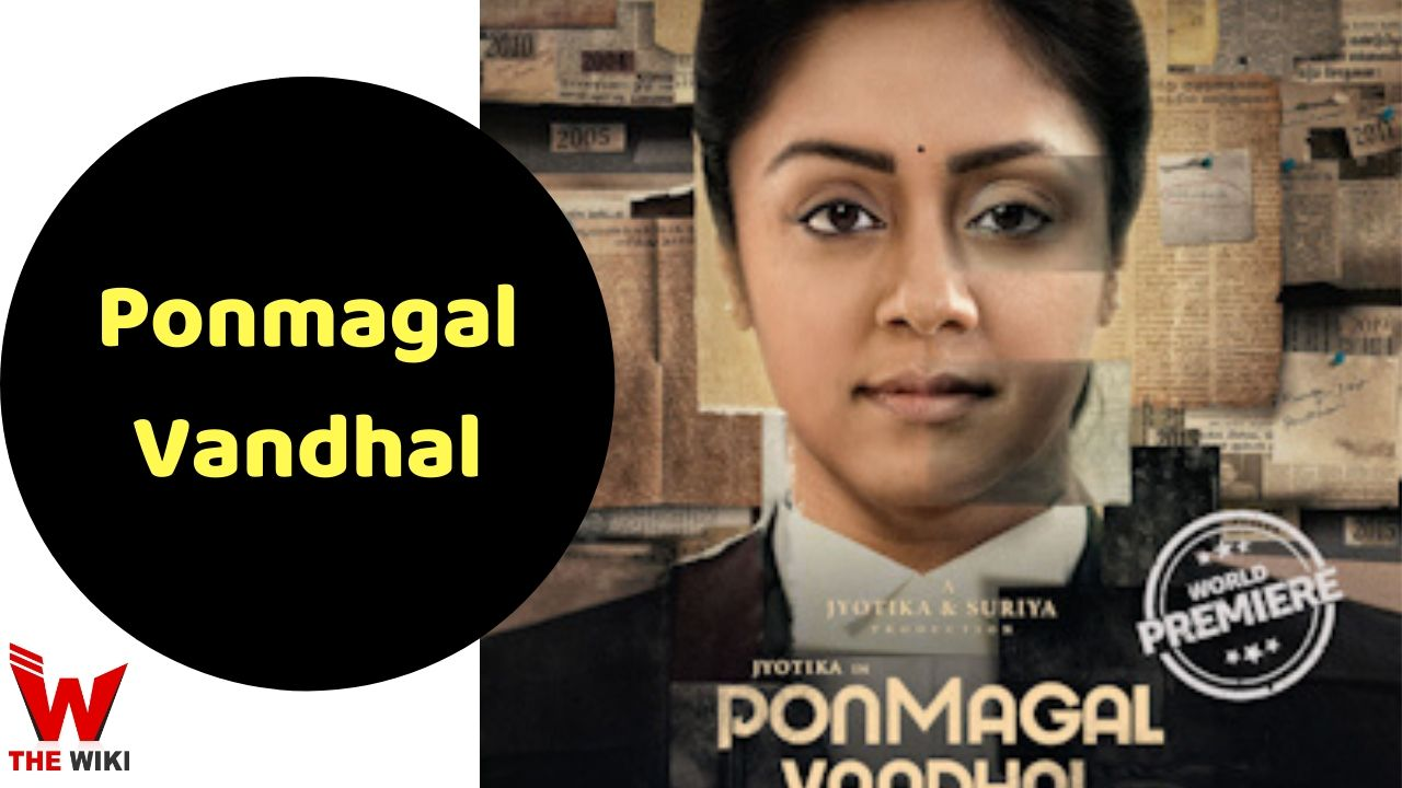Ponmagal Vandhal (Amazon Prime)