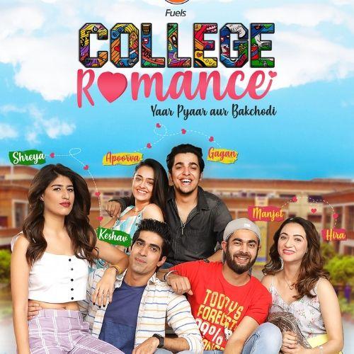 College Romance (2018)