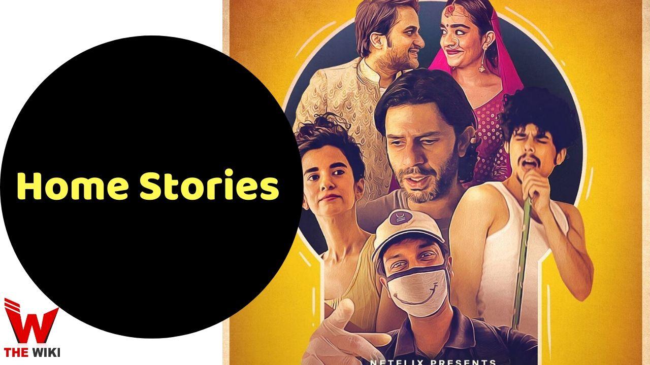 Home Stories (Netflix)