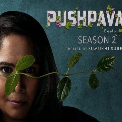 Pushpavalli Season 2 (2020)