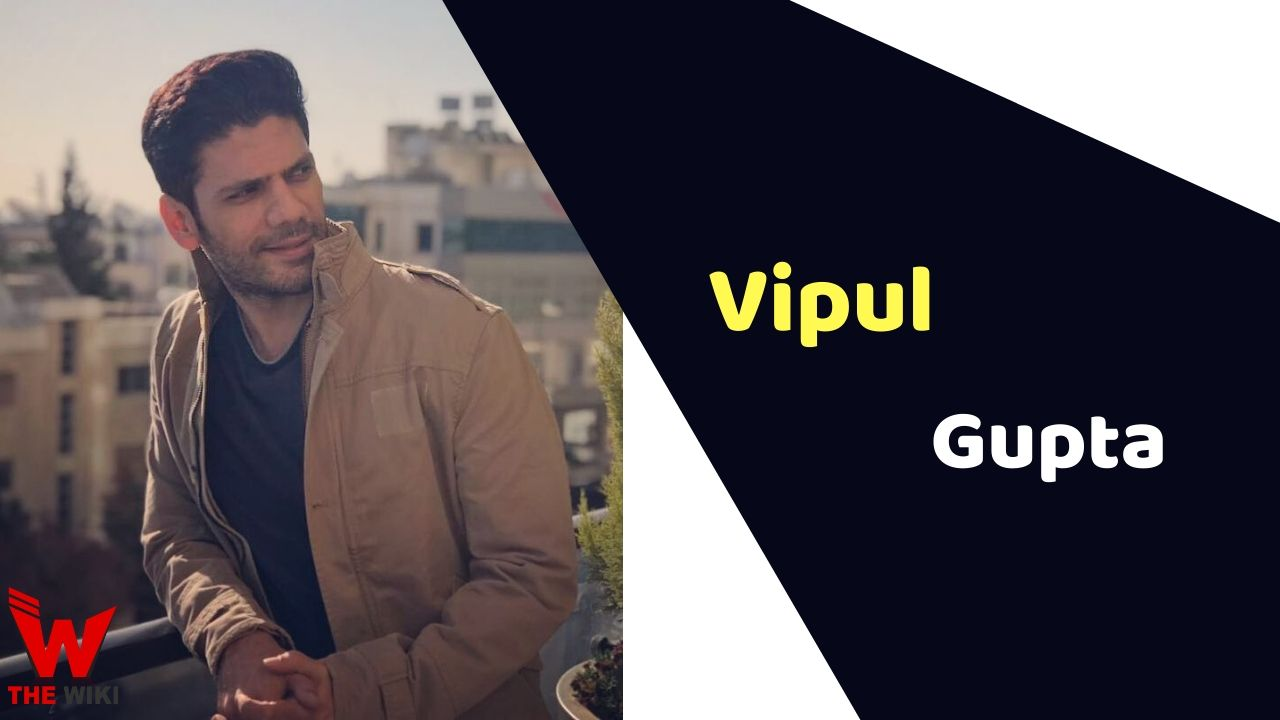 Vipul Gupta (Actor)