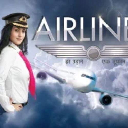 Airlines (2014)