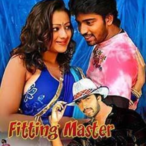 Fitting Master (2009)