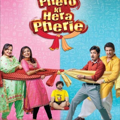 Saat Phero Ki Hera Pheri (2018)