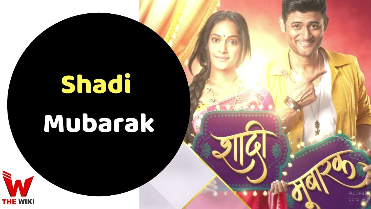 Shadi Mubarak (Star Plus)
