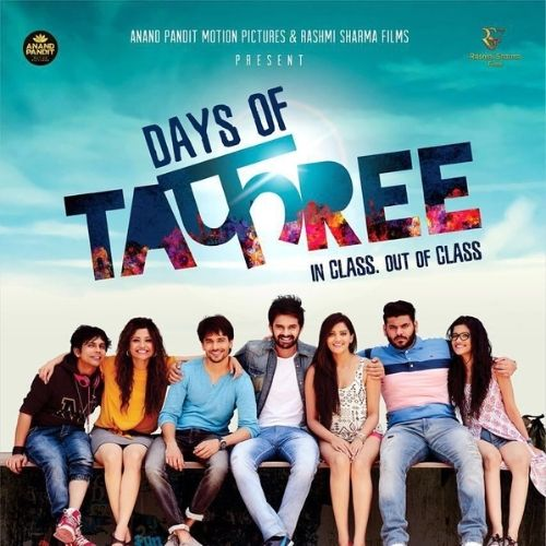 Days of Tafree (2015)
