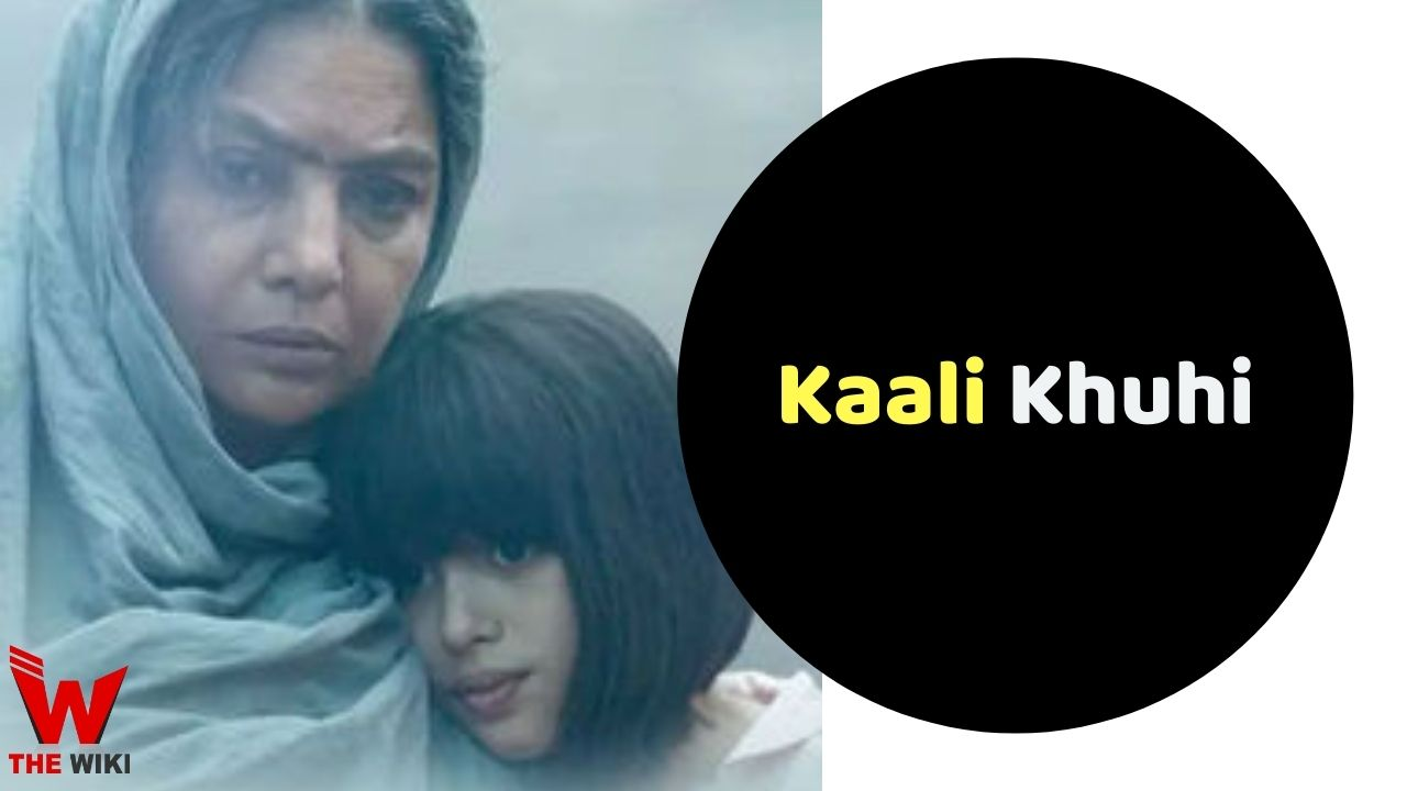 Kaali Khuhi (Netflix)