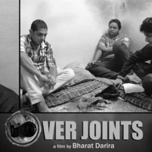Ver Joints (2014)