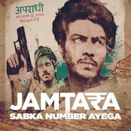 Jamatara Sabka Number Aayega (2020)