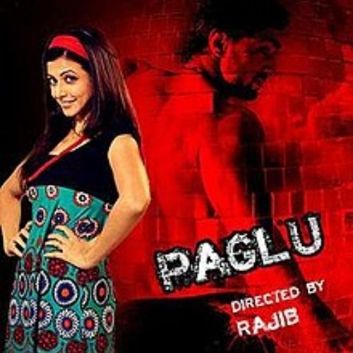 Paglu (2011)