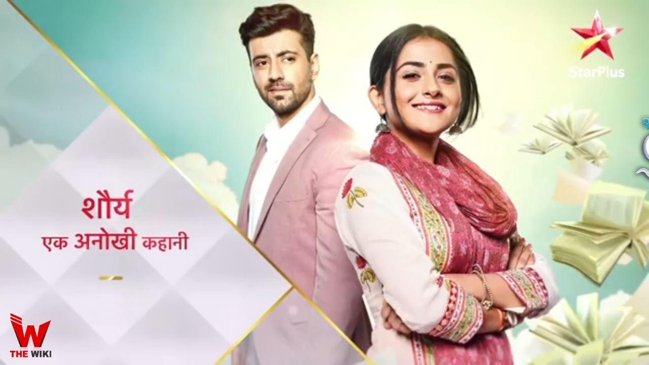 Shaurya Ek Anokhi Kahani (Star Plus)