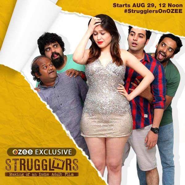 Strugglers (2017)
